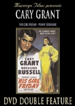 Cary Grant DVD Double Feature